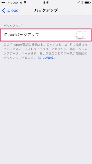 iphone-ipad-icloud-backup-a10