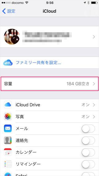 iphone-ipad-icloud-storage-downgrade-04