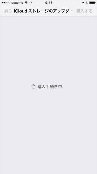 iphone-ipad-icloud-storage-upgrades-10