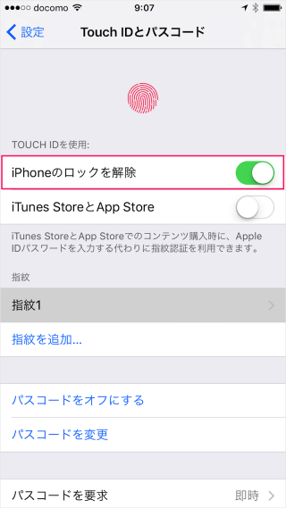 iphone-ipad-open-touch-id-without-press-home-button-06