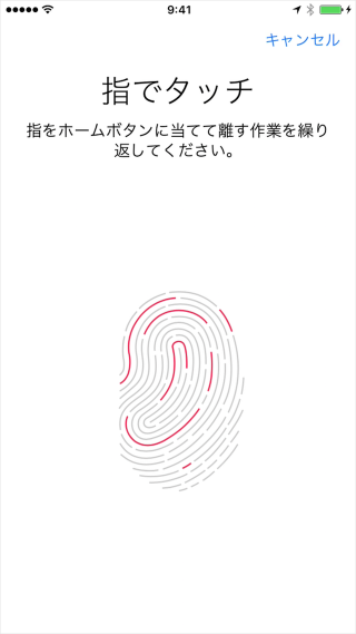 iphone-ipad-set-up-touch-id-fingerprint-07