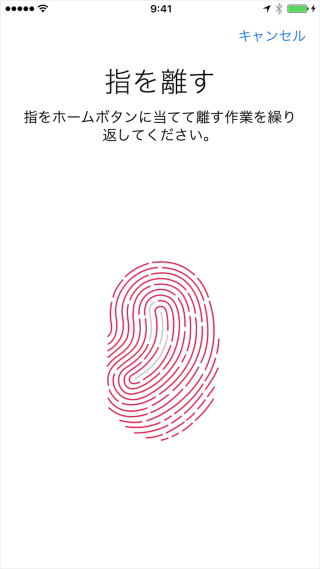 iphone-ipad-set-up-touch-id-fingerprint-08