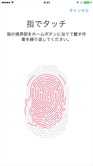 iphone-ipad-set-up-touch-id-fingerprint-10