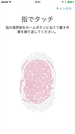 iphone-ipad-set-up-touch-id-fingerprint-10