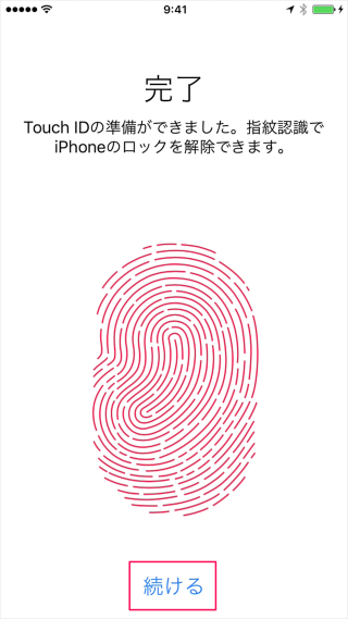 iphone-ipad-set-up-touch-id-fingerprint-11