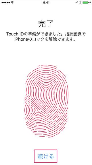 iphone-ipad-set-up-touch-id-fingerprint-11