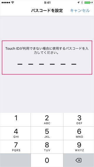 iphone-ipad-set-up-touch-id-fingerprint-12