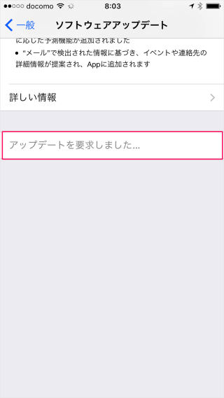 iphone-ipad-software-update-ios10-10