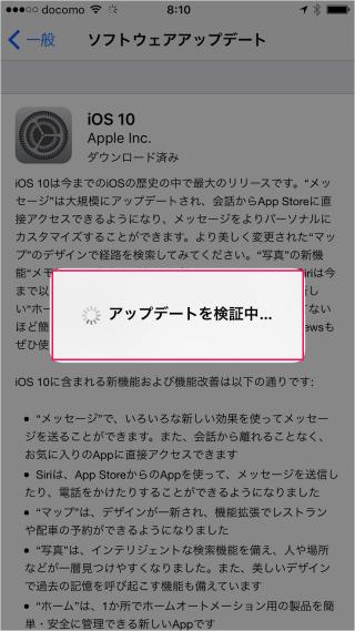 iphone-ipad-software-update-ios10-12
