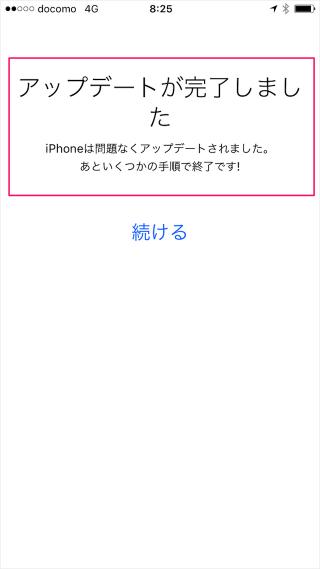 iphone-ipad-software-update-ios10-14