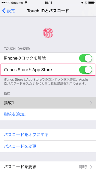 iphone-ipad-use-touch-id-fingerprint-for-app-store-purchases-09