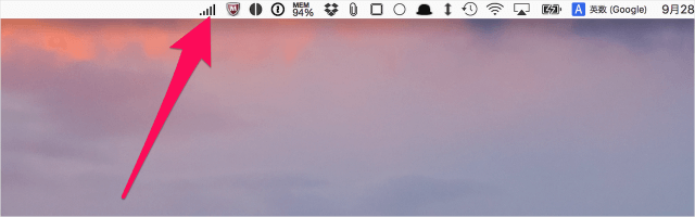 mac-app-wifi-signal-02
