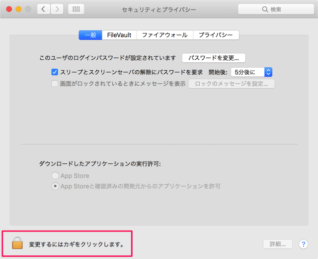 macos-sierra-allow-apps-from-anywhere-03