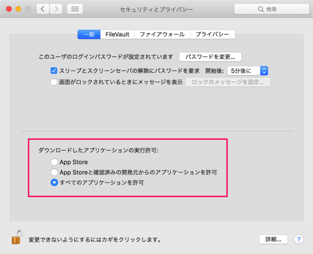macos-sierra-allow-apps-from-anywhere-09