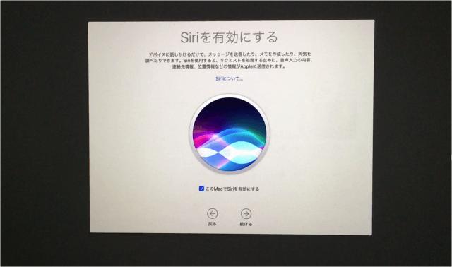 macos-sierra-install-update-13