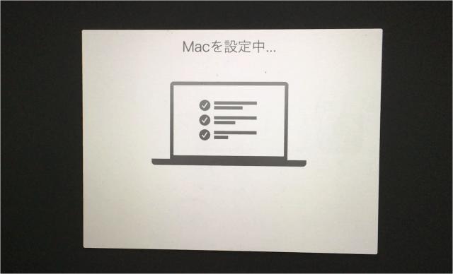 macos-sierra-install-update-14