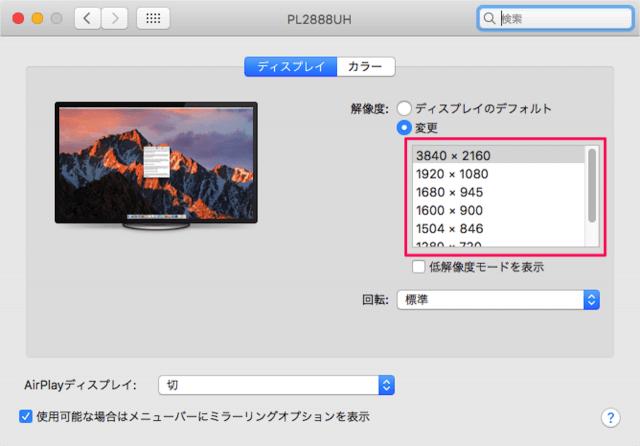 macos-sierra-scale-4k-monitor-04
