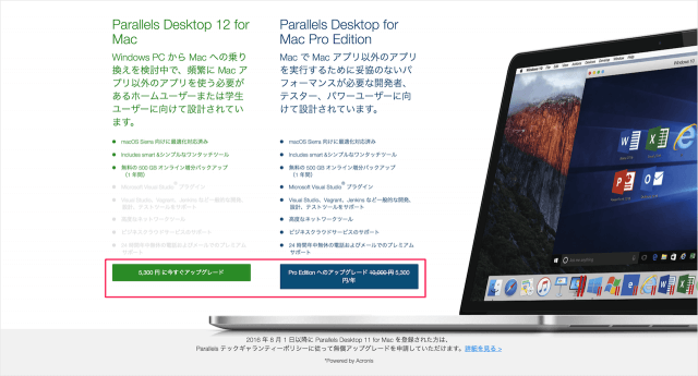 parallels-desktop-12-pro-upgrade-04