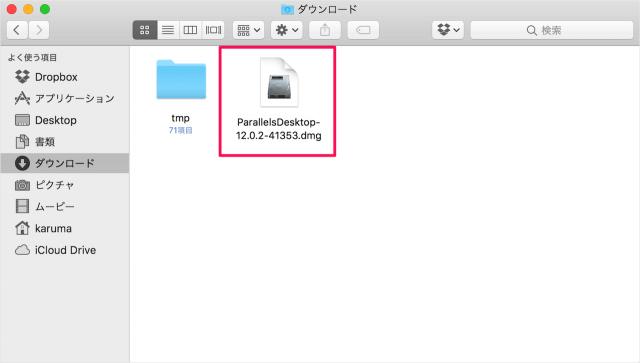 parallels-desktop-12-pro-upgrade-08
