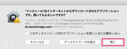 parallels-desktop-12-pro-upgrade-10