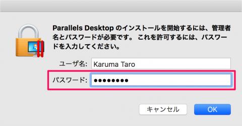 parallels-desktop-12-pro-upgrade-12