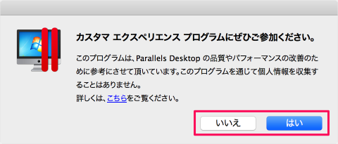 parallels-desktop-12-pro-upgrade-13