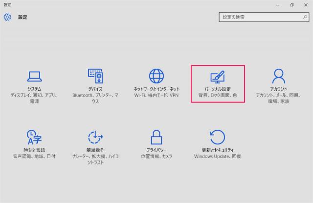 windows-10-disable-start-menu-suggestions-03