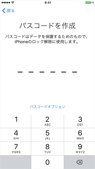 iphone-7-init-setting-11