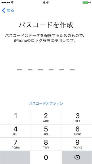 iphone-7-init-setting-11