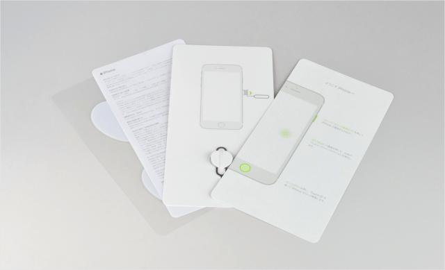 iphone-7-open-06