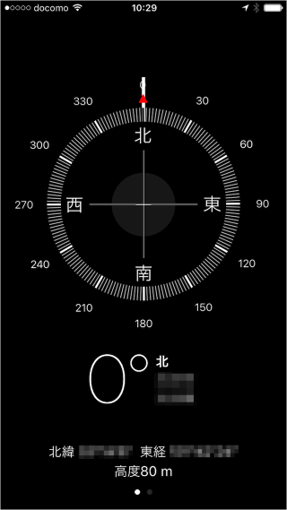 iphone-app-compass-00