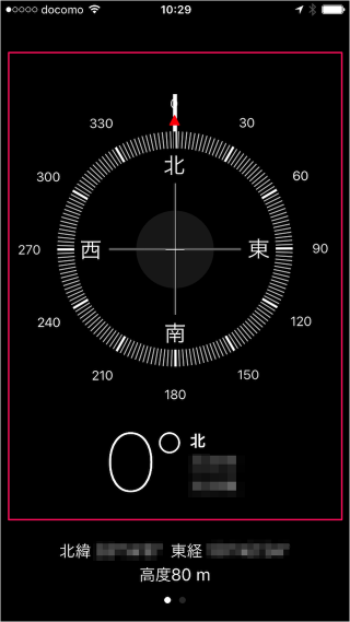 iphone-app-compass-07