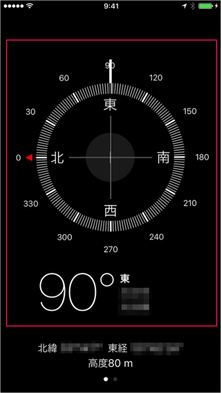 iphone-app-compass-08