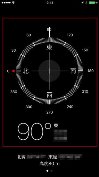iphone-app-compass-08