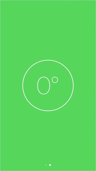 iphone-app-compass-12