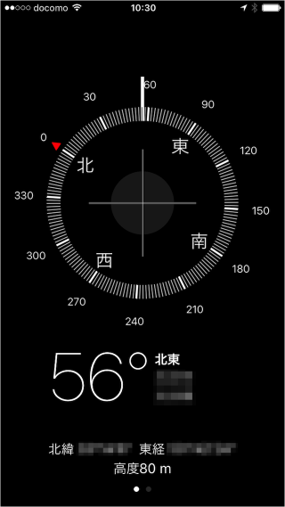 iphone-app-compass-14