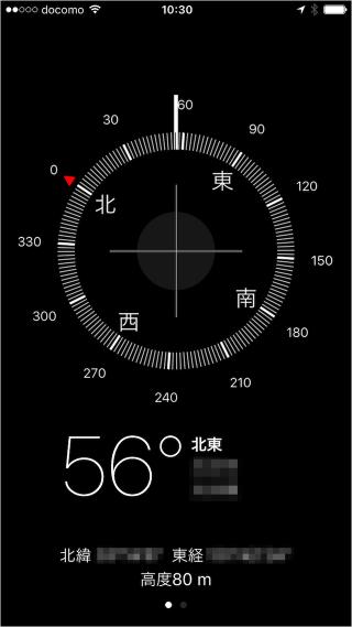 iphone-app-compass-14