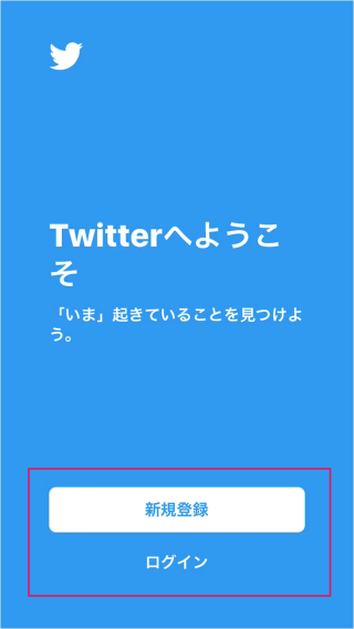 iphone-ipad-app-twitter-02