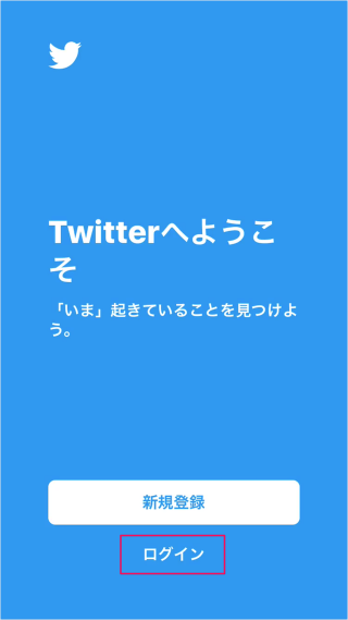 iphone-ipad-app-twitter-03