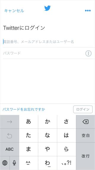 iphone-ipad-app-twitter-04
