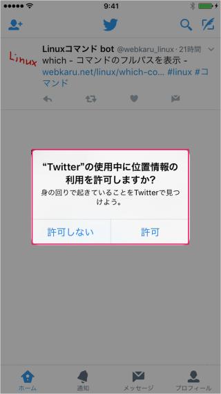 iphone-ipad-app-twitter-07
