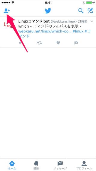 iphone-ipad-app-twitter-09