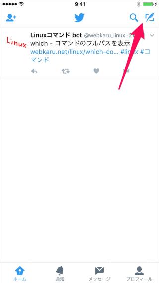 iphone-ipad-app-twitter-10