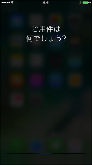 iphone-ipad-change-siri-voice-12