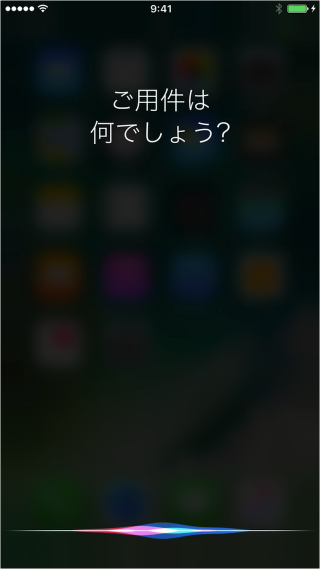 iphone-ipad-siri-languages-english-01