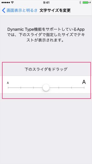 iphone-ipad-text-size-bold-06