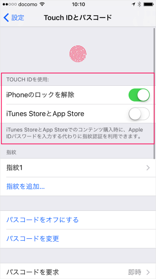 iphone-ipad-use-touch-id-fingerprint-for-app-store-purchases-06