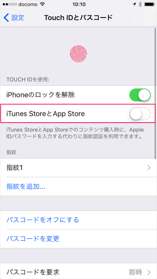 iphone-ipad-use-touch-id-fingerprint-for-app-store-purchases-07