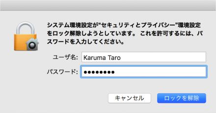 mac-app-ei-kana-08