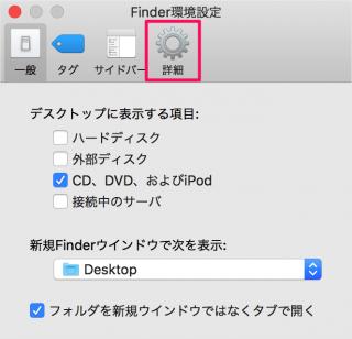 mac-automatically-deleting-trash-09